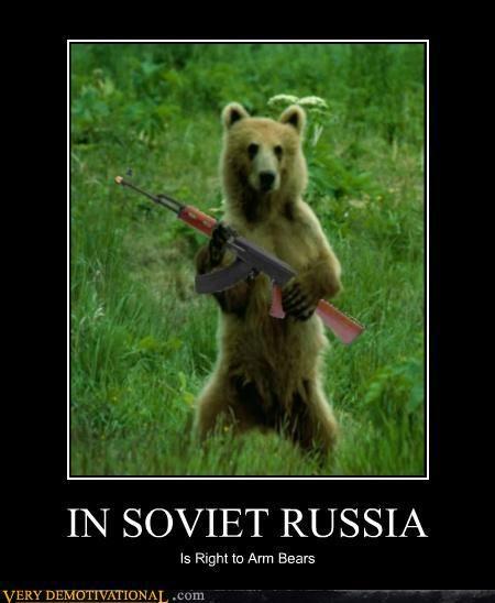 Fun Meme Based Humor Fun Quotes Funny In Soviet Russia Jokes