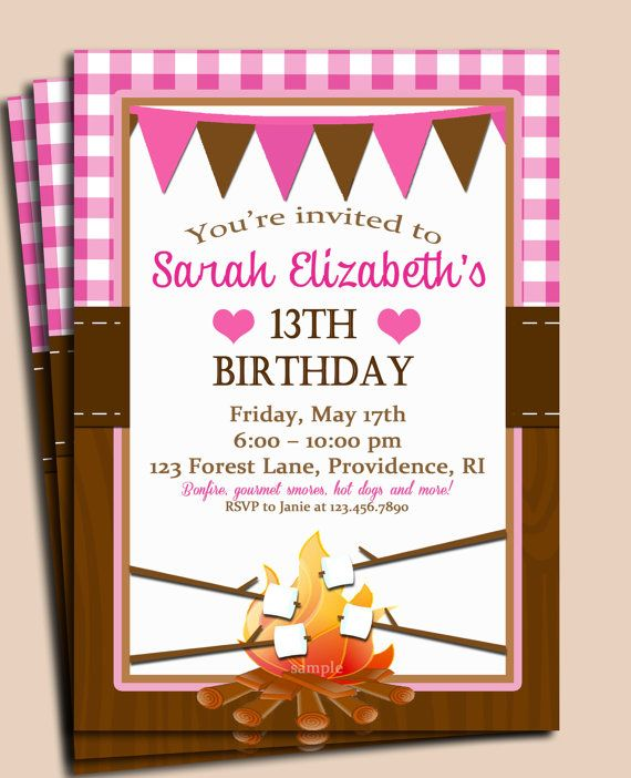 campfire birthday party invitation kids camping cookout barbecue s, Party invitations