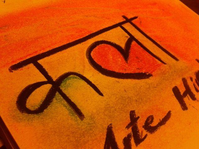arte en Hindú
