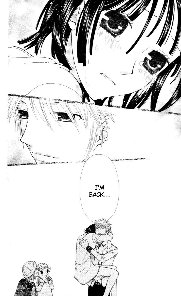 Rin and Hatsuharu
