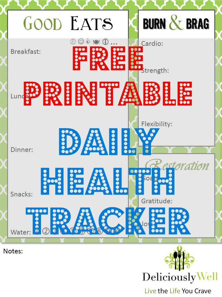 free printable daily health journal