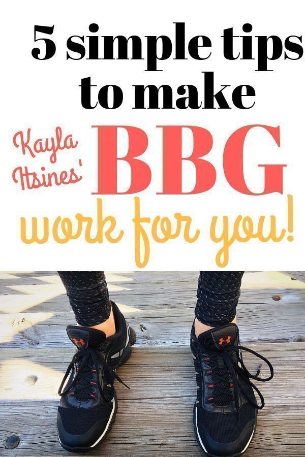 my full review of kayla itsines' bbg workout and tips to make it work for you! #bbg #kaylaitsines #f...