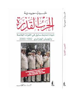 أفضل مكتبة تحميل كتب عربية ومترجمة تنزيل كتب بسرعة وسهولة Pdf Book Lovers Download Books Book Names