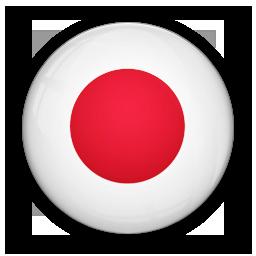 World Flag Icons By Vathanx Flag Icon Japan Flag Flag