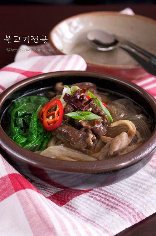 Bugogi Hotpot Recipe Bulgogi Food Dishes Stew Recipes