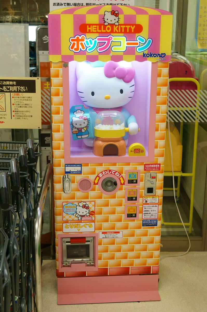 Hello Kitty Popcorn Vending Machine