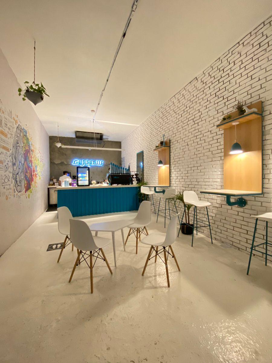 Pin By سميراء قهوة مختصة On Samira Dining Table Home Decor Decor