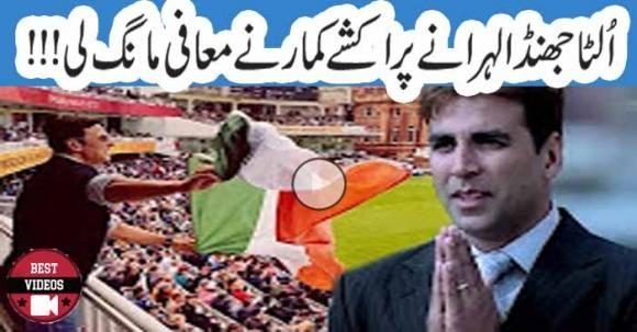 Akshay Kumar Apologises For Waving The Indian Flag Upside Down