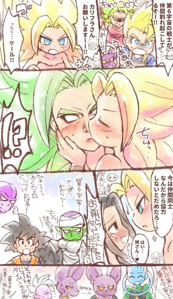 lesbian Dragon ball z bulma