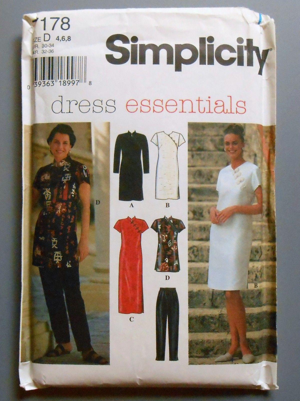 Simplicity 7178 Womens Oriental Cheongsam Dress Tunic Pants Pattern ...