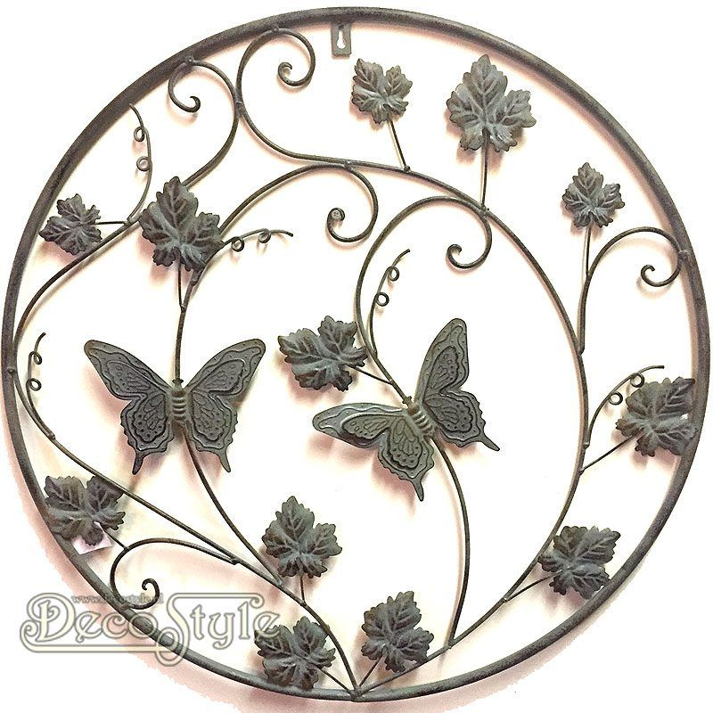 Metalen Wanddeco Vlinders Rond Blad Metaal Vlinders Blad