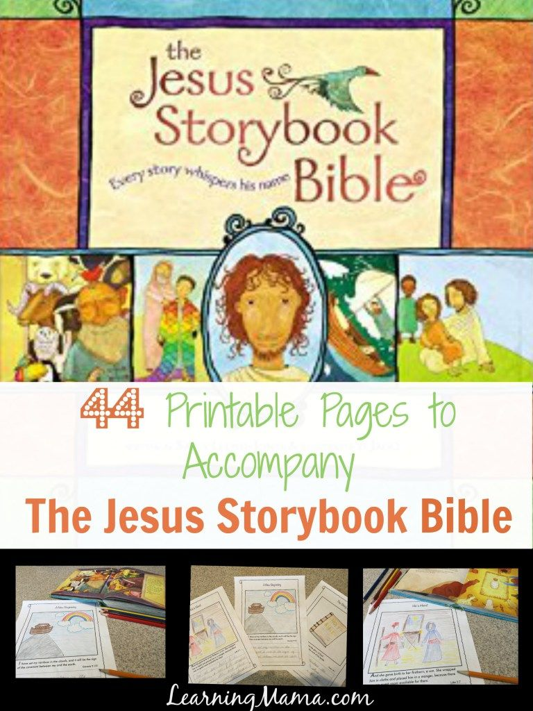 Jesus Storybook Bible Devotional Pages Printable Preschool Bible