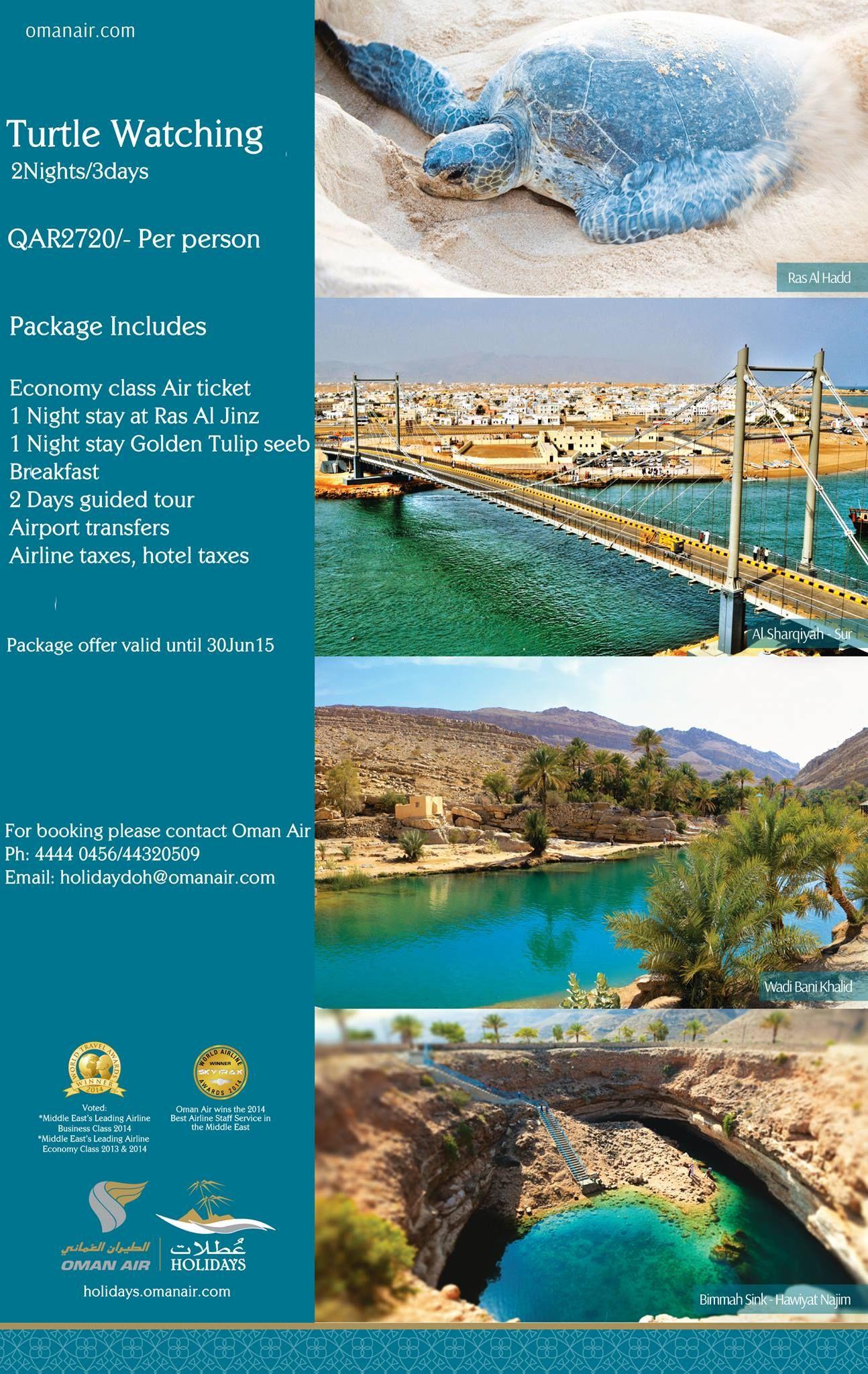 Oman Air Holidays Oman Hot Travel Stay The Night
