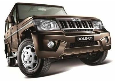 All New Mahindra Bolero Slx At Quikrcars Website Visit To Know