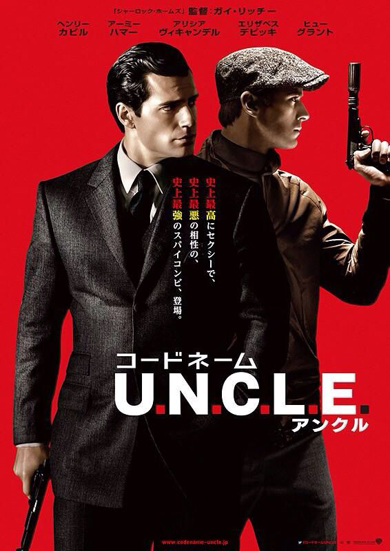 Who wants to see Solo on the big screen?..who doesn't! #poster ♥️ http://t.co/MFXaGou2HY #HenryCavill #TheManfromUNCLE