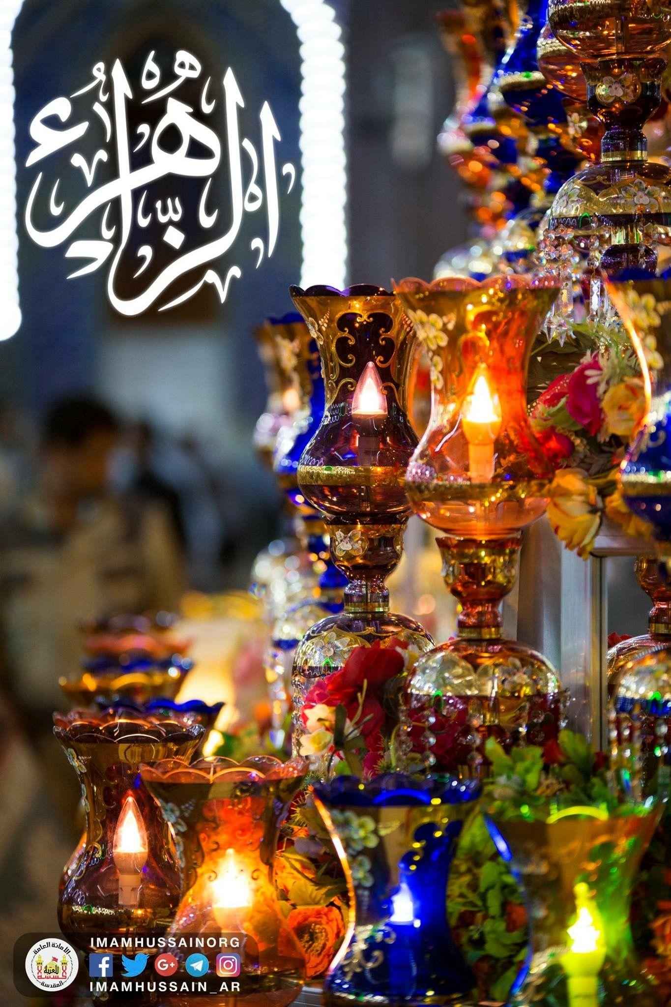 السلام على بضعة الرسول الزجيه Islamic Wallpaper Islamic Calligraphy Hussain Karbala