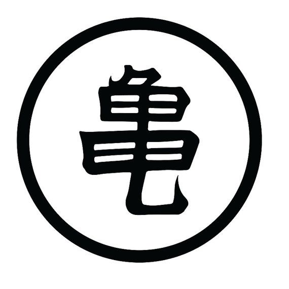 Dragon Ball Z Master Roshi Yeti Tervis Wall Or Car Decal
