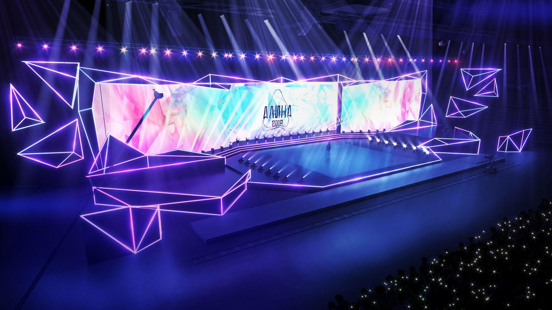 Festival Alina 2018 On Behance Concert Stage Design Stage Set Design Corporate Event Design