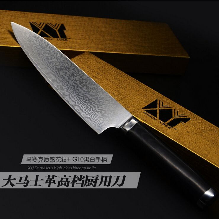 """8"""" Inches Chef Knife Damascus Kitchen Knives High Quality Adorable Kitchen Knife Decorating Design"""