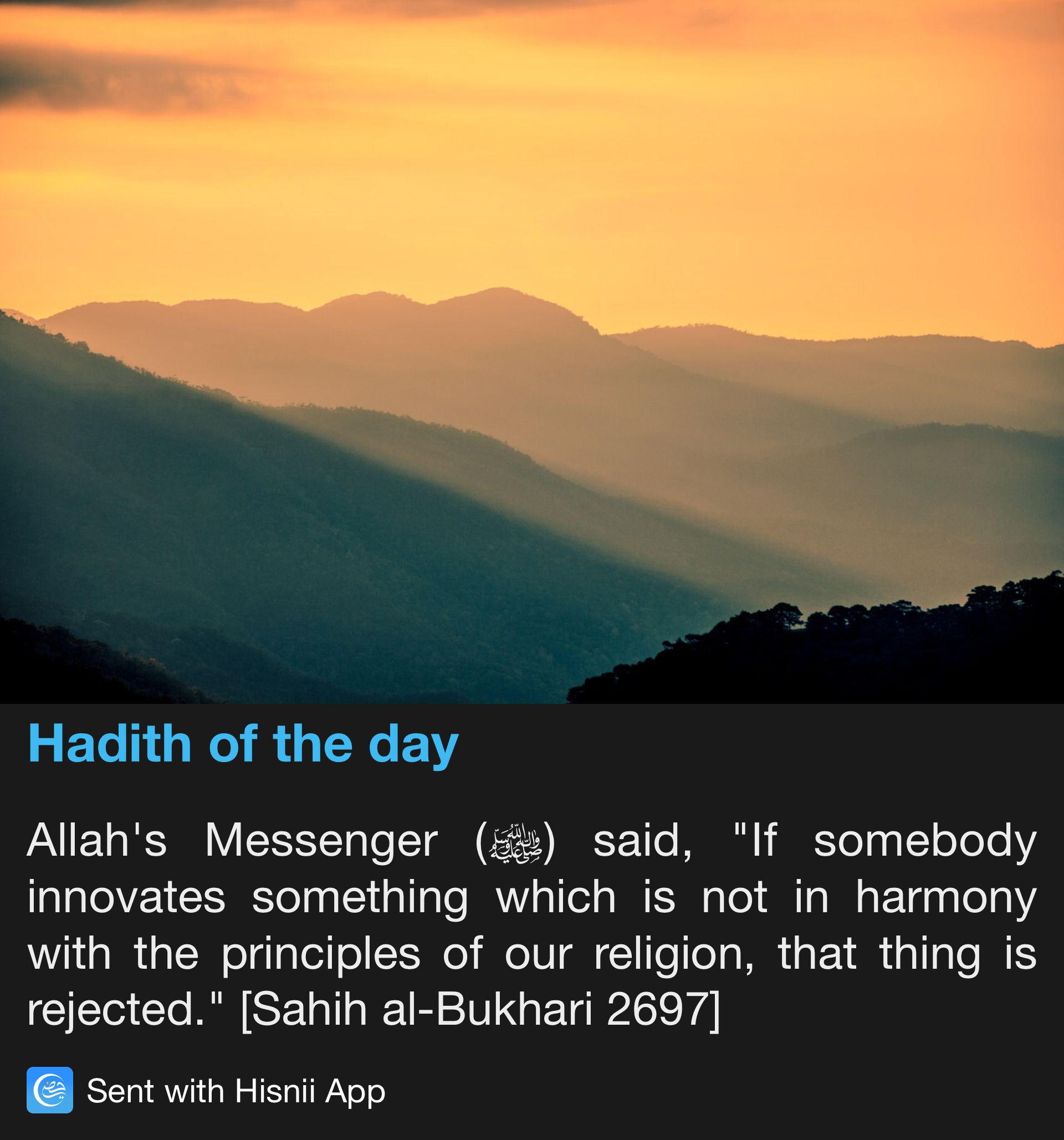 Pin By Urvashi Babbar On Hadith Hadith Of The Day Hadith Quotes Islamic Inspirational Quotes