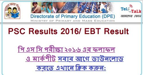 psc ebt scholarship result 2018 www dpe gov bd exam results