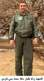 استشهاد الرائد الطيار المقاتل معاذ محمد بني فارس خلال طلعة جوية في منطقة التدريب Mens Short Khaki Short Khaki Pants