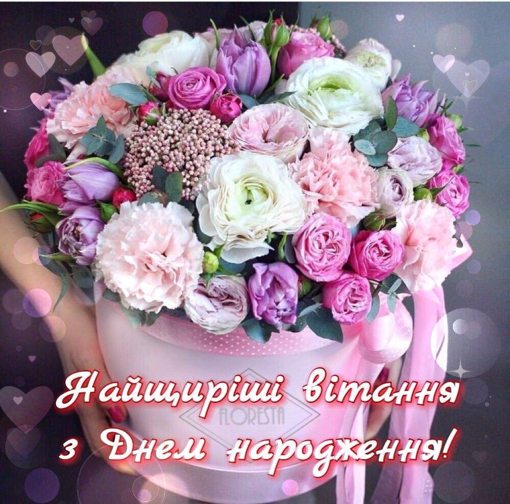 з днем народження Birthday Wishes Flowers Happy Birthday Beautiful Happy Birthday Pictures