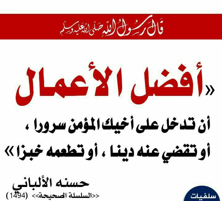 Desertrose حديث نبوي شريف Best Quotes Hadith Holy Quran