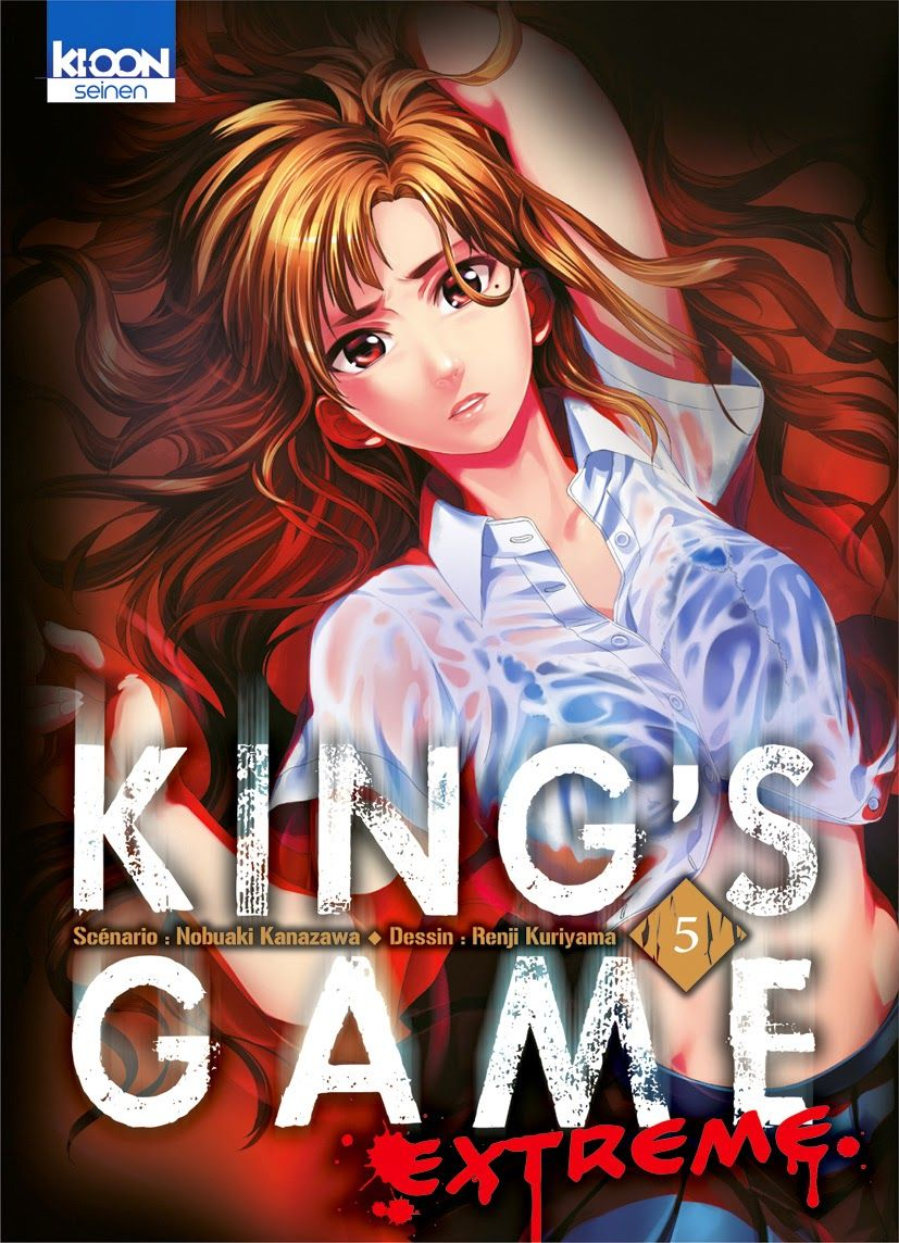 King's game, Extreme 5 Nobuaki Kanazawa, Renji
