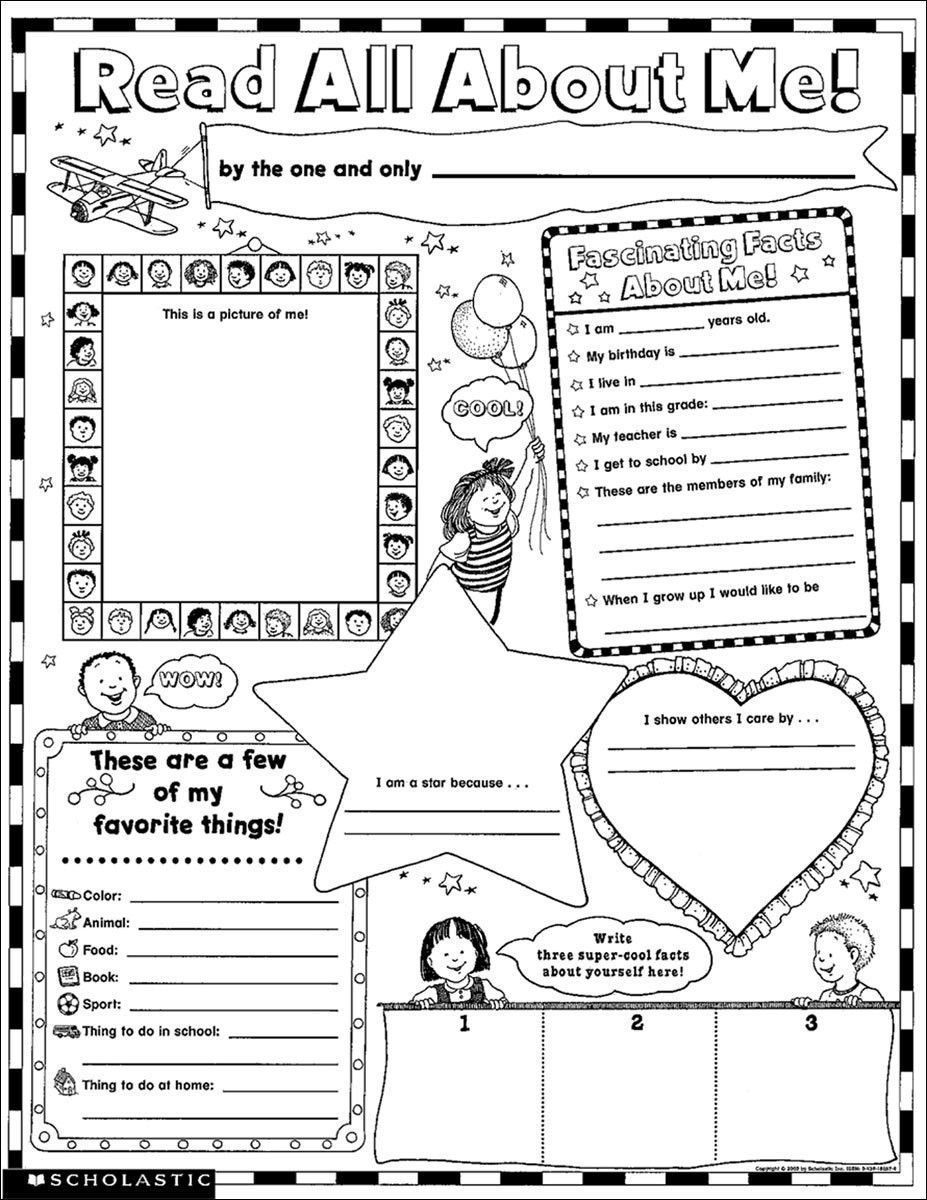 Baby4needs All About Me Preschool Learning Poster All About Me Worksheet