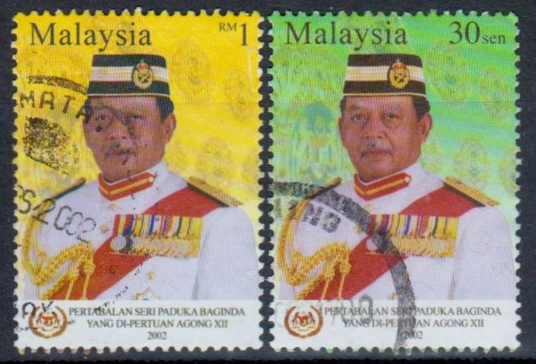 Malaysia - postage stamps commemorating Yang Di-Pertuan Agong XII, 2002.
