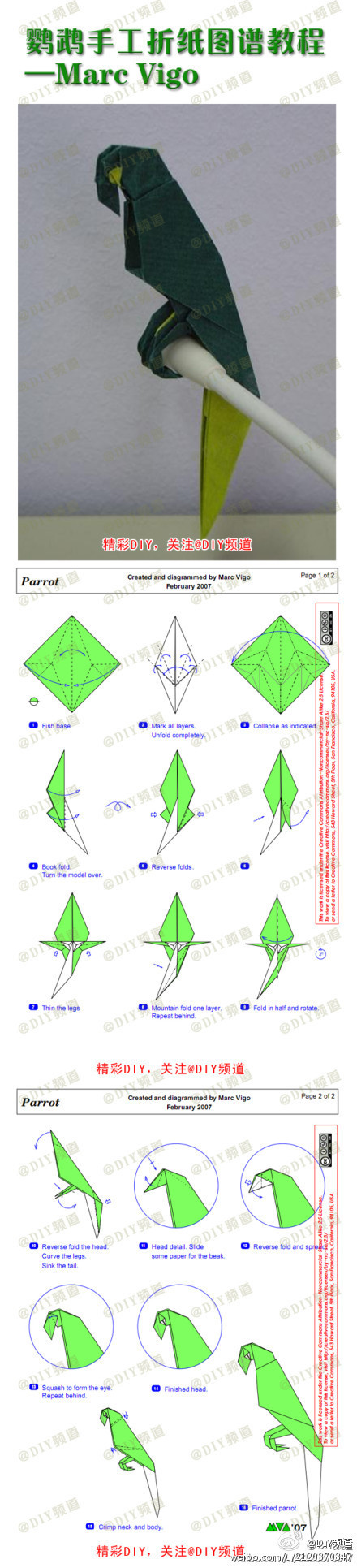 Origami Diy Tutorial Coldplay Tide Things Three Dimensional Parrot Diagrams O Xwing Fighter Diagram Easy Version Super Cute Yo Fold To Put A Table