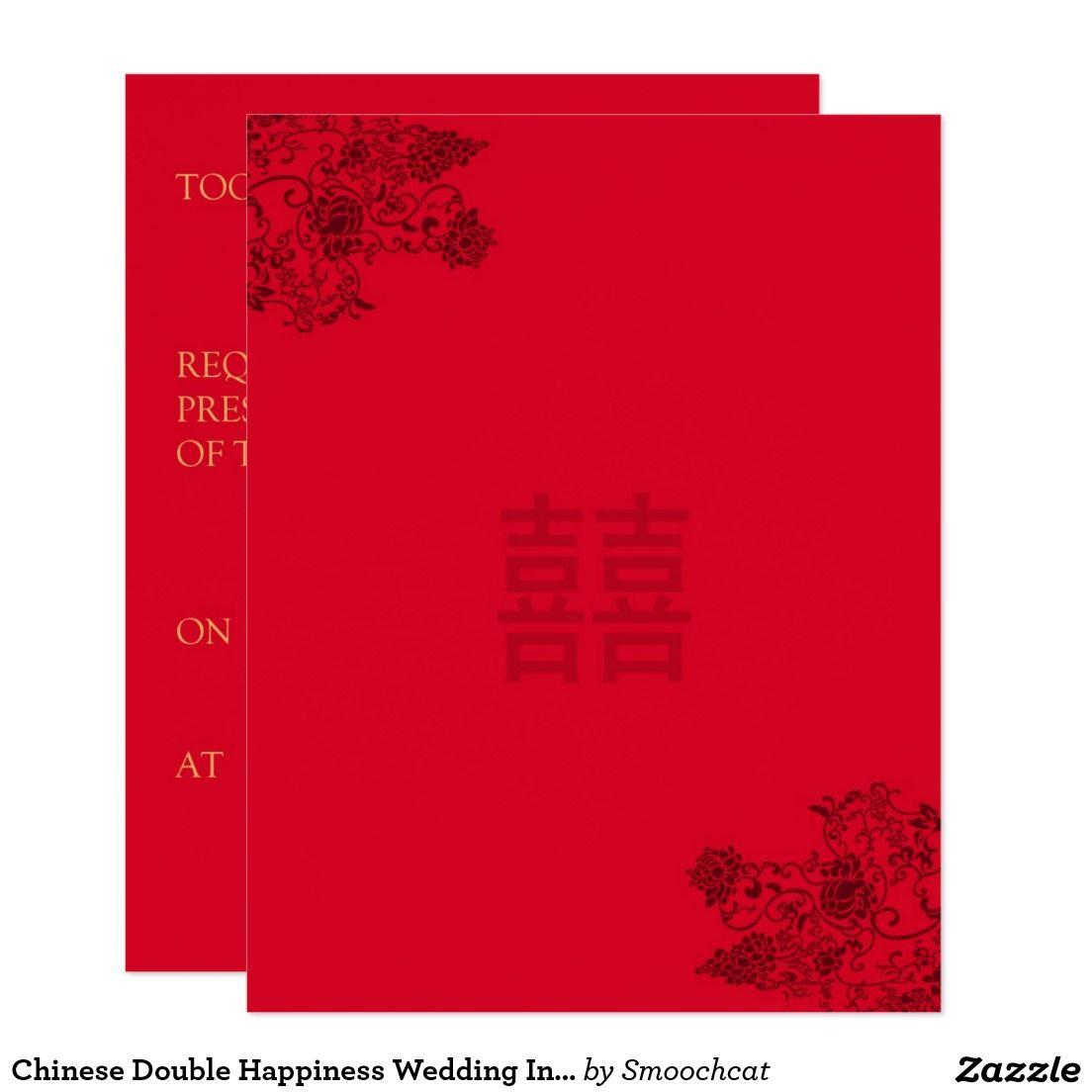 Chinese Double Happiness Wedding Invitation   Chinese wedding ...