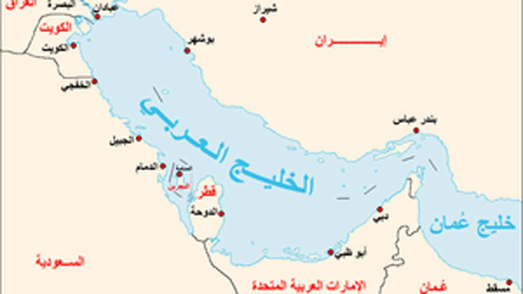فزاعة إيران الخليج يتحول إلى مستعمرة غربية لصالح إسرائيل Map World Map Blog Posts