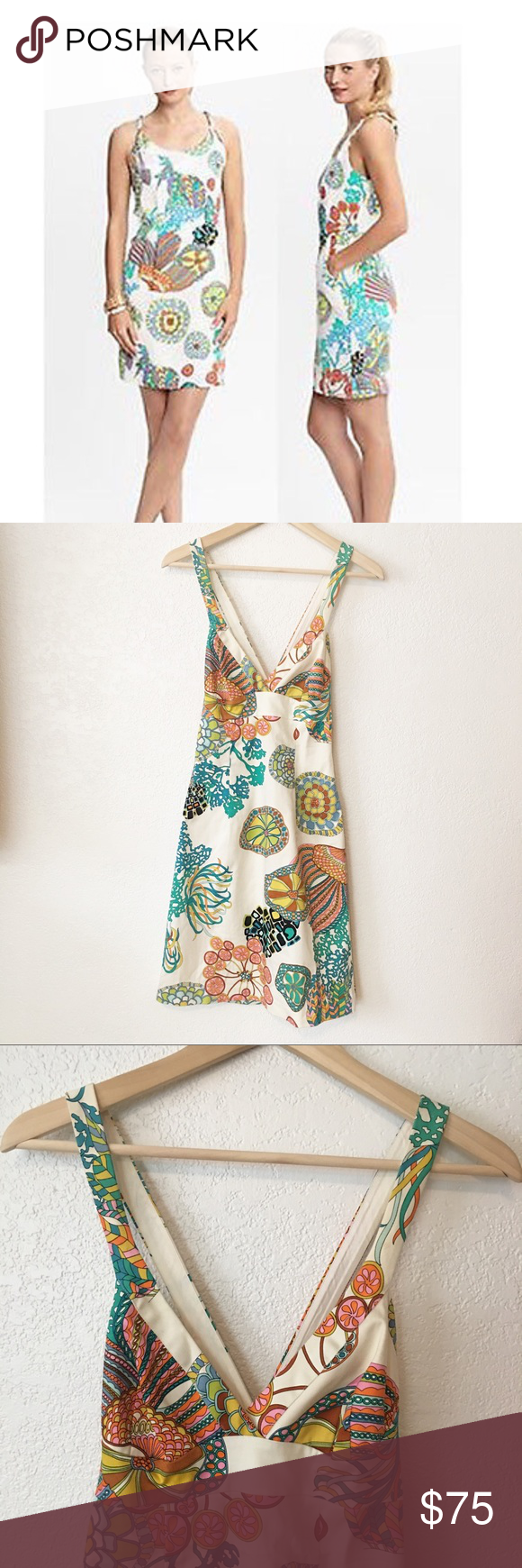 fec4dea598439 TRINA TURK | Colorful Beach Floral Dress Excellent used condition with no  flaws. Crossed straps