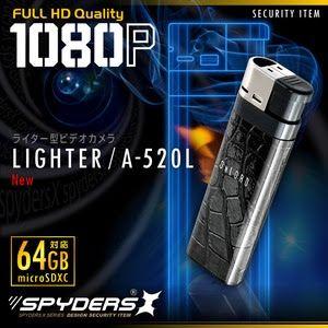 最新!超小型カメラ最前線: ライター型超小型ビデオカメラ スパイカメラ スパイダーズX (A-520L / レザー) 小型カメラ...