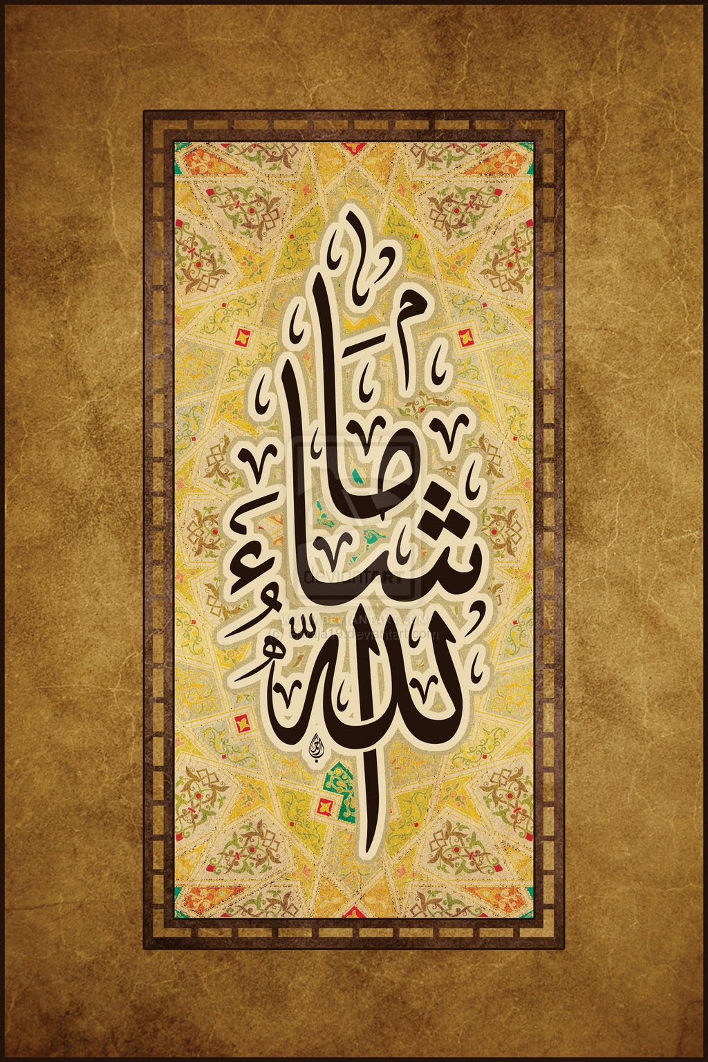 Masha Allah By Baraja19 On Deviantart Islamic Art Pattern Islamic Calligraphy Painting Islamic Art Calligraphy