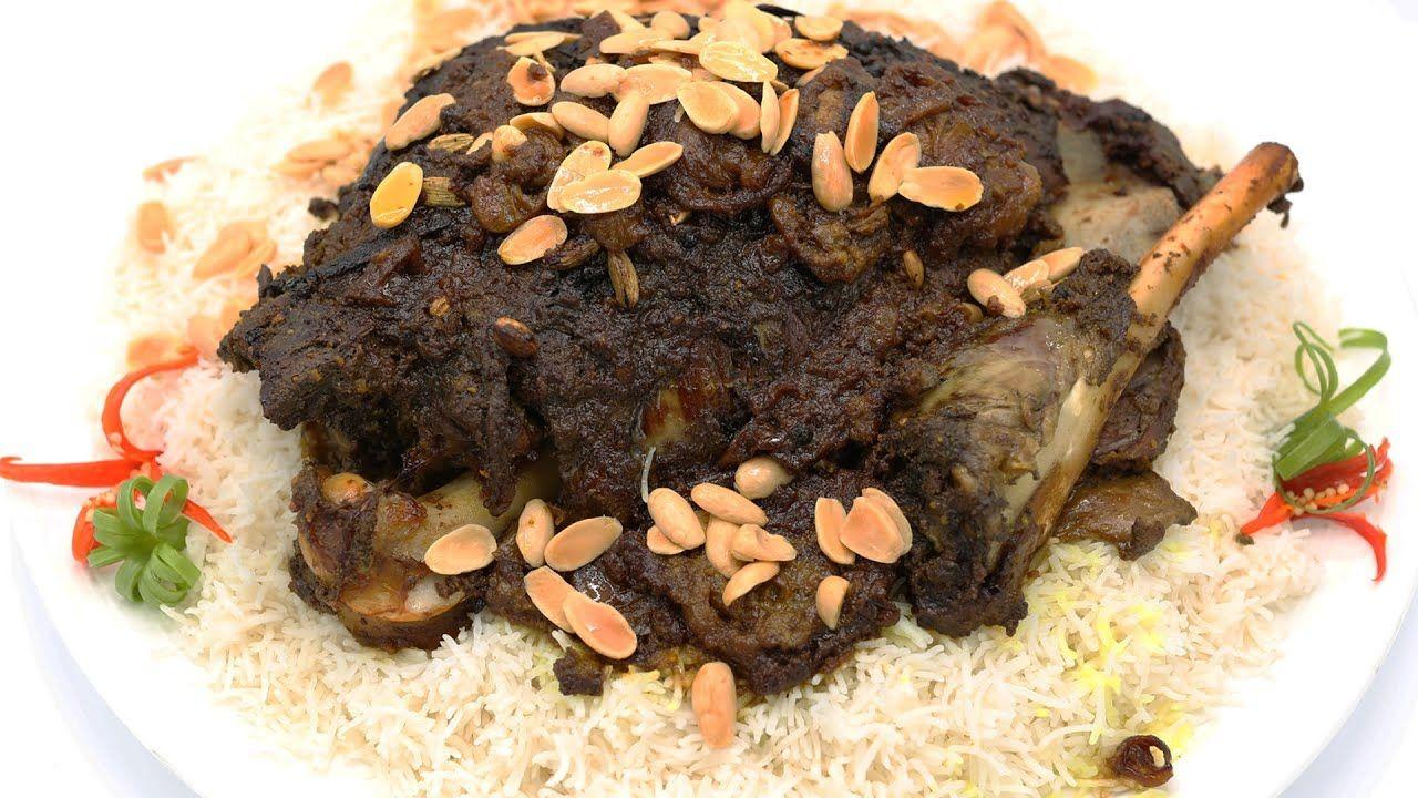 فخدة ضاني مشوية في الفرن مع تتبيلة رائعة للحم لطبق رئيسي فاخر فى عيد الاضحى وصفات عيد الاضحى Food Beef Meat