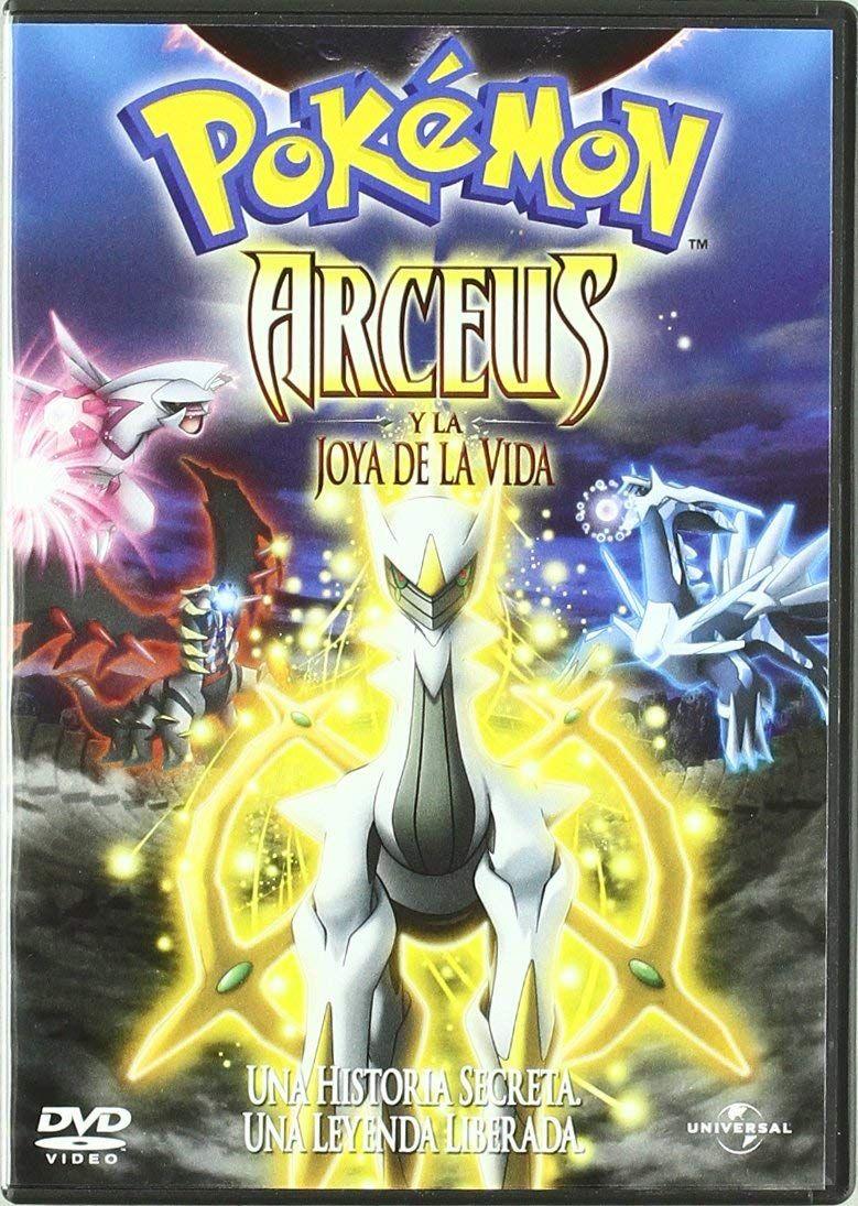 Pokemon Arceus Y La Joya De La Vida Dvd La Arceus Pokemon Joya Cosas De Pokemon Pokemon Pokemon Genial