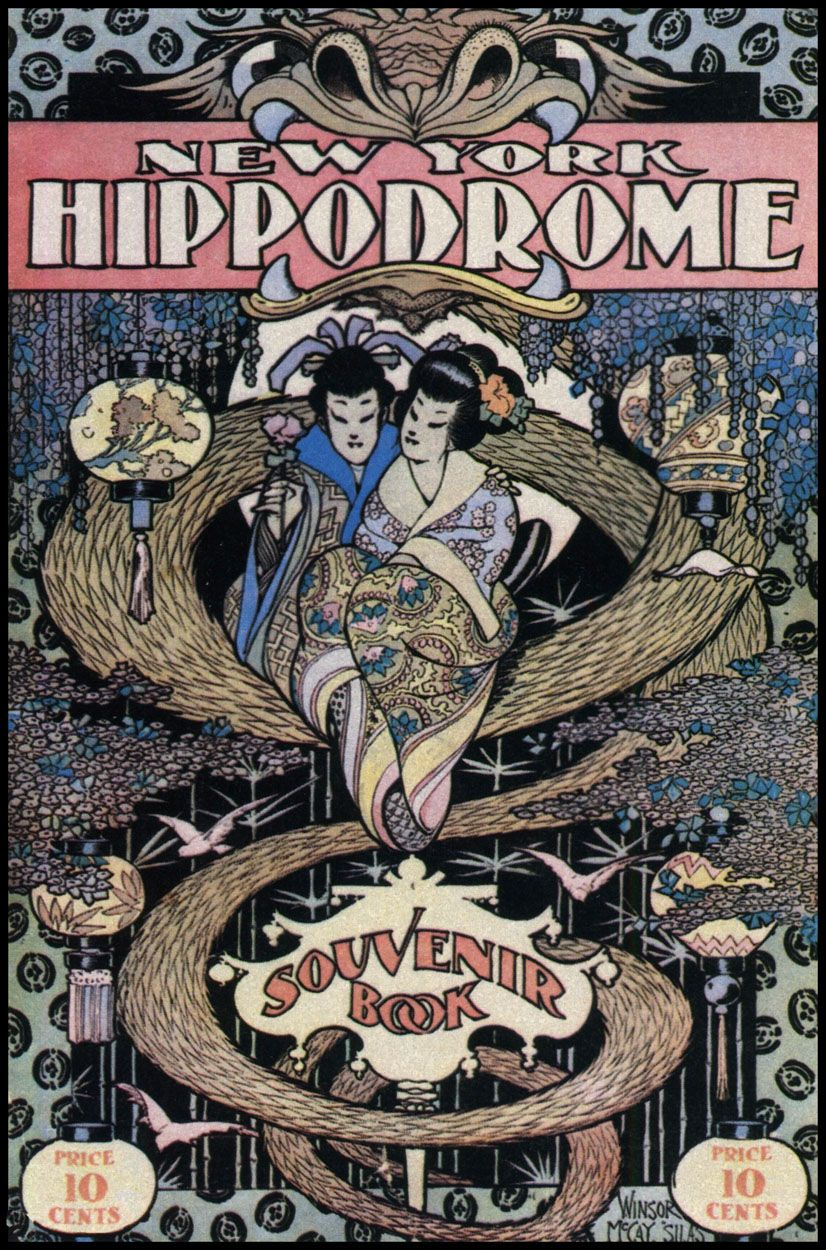 New York Hippodrome, 1909. Art by Winsor McKay