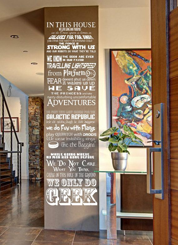 In This House We Do Geek Customizable Vinyl Wall Decal V1