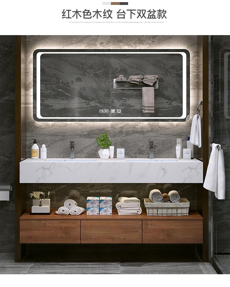 定制北欧智能浴室柜组合大理石台面卫生间洗漱台双盆洗手洗脸盆柜 Tmall