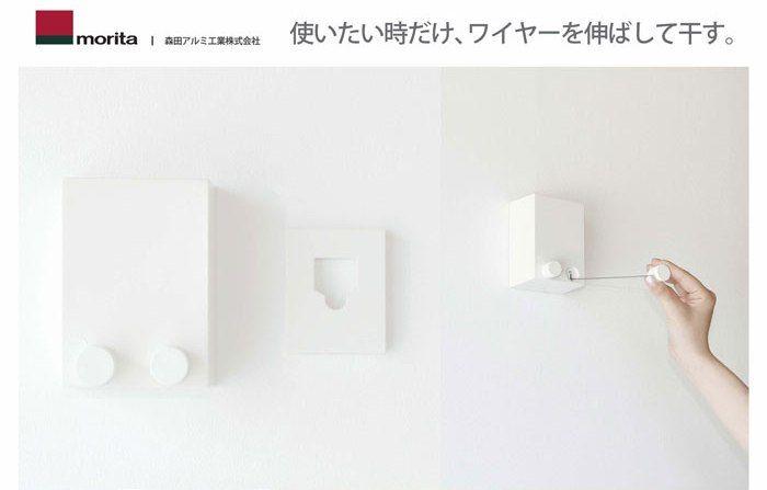 カワムラ新築BLOG