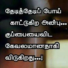 Tamil Love Status Photo Tamil Love Status Images Tamil Love Status Pics Tamil Love Status Wallpaper Hd Download In 2020 Tamil Love Quotes Life Failure Quotes