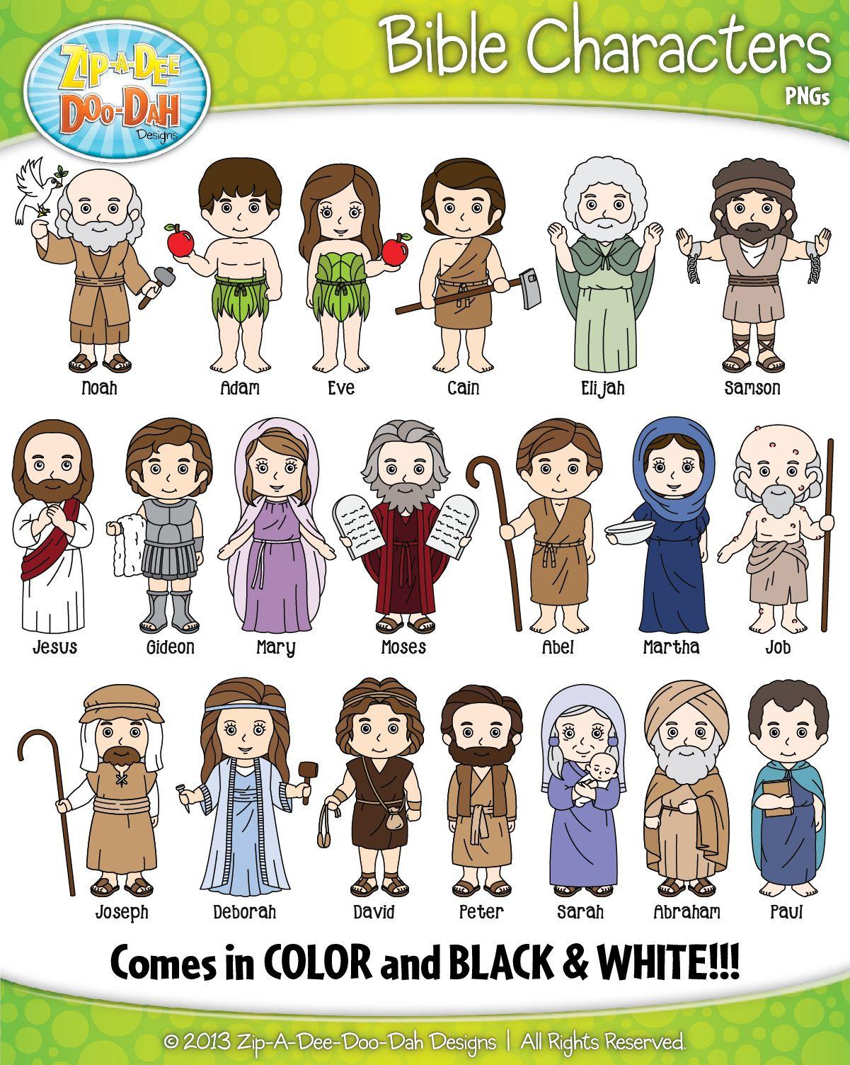 Famous bible characters clipart zipadeedoodah designs