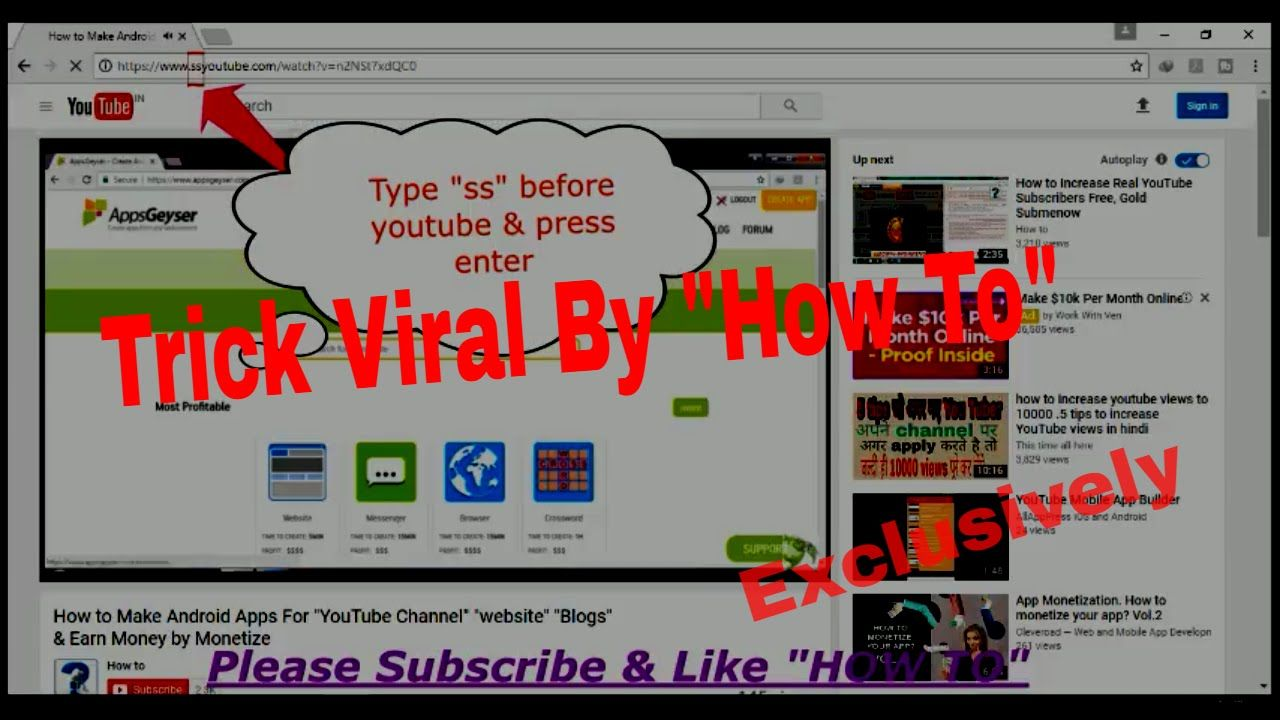 How to download youtube videos without any software ss trickidm how to download youtube videos without any software ss trickidm ccuart Gallery