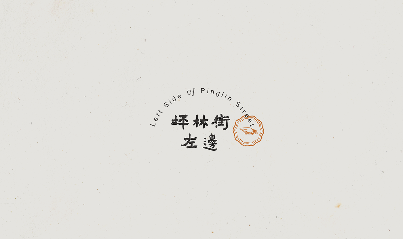查看此 @Behance 项目: \u201cLeft Side of Pinglin Street\u201d https://www.behance.net/gallery/33485017/Left-Side-of-Pinglin-Street