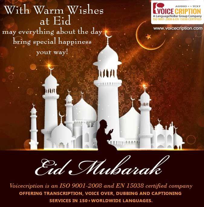 Eid Mubarak From Team Voicecription With Images Eid