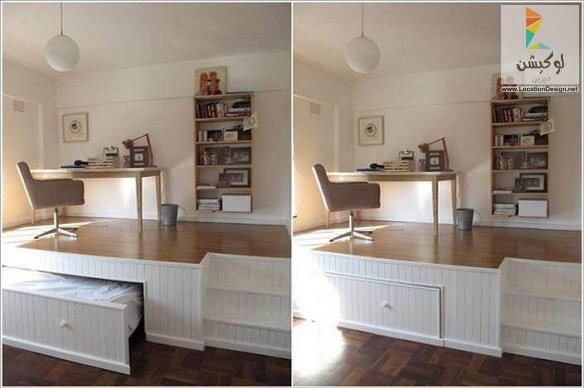 غرف نوم صغيرة لشخصين 2018 2019 لوكشين ديزين نت Home Decor Home Corner Desk