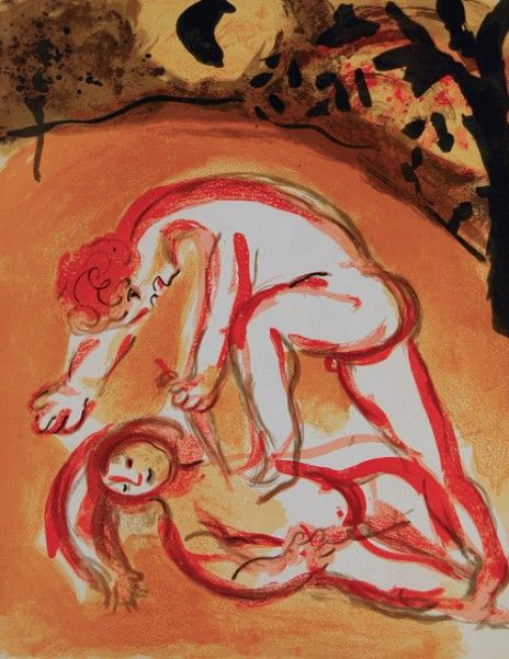 "Marc Chagall - ""Cain and Abel"", 1960"